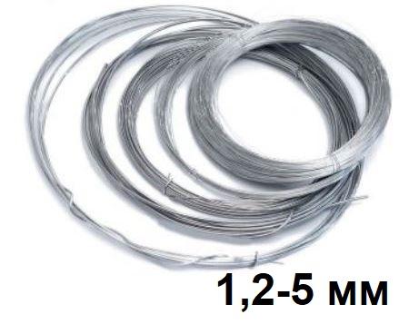 Проволока стальная от 1,2 до 5мм