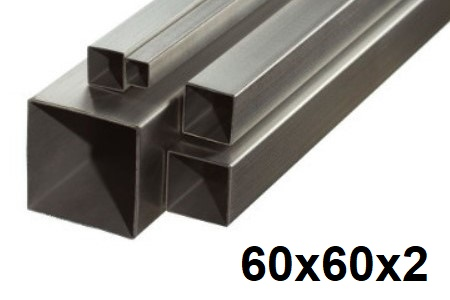 Труба квадратная 60х60х2мм