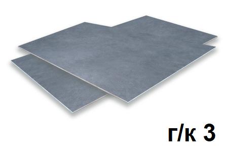 Лист Г/К 3мм 1,25х2,5м
