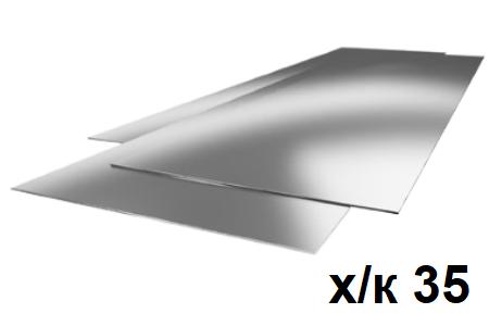 Лист Х/К 35мм 1,5х6м
