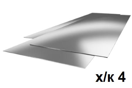 Лист Х/К 4мм 1,5х6м
