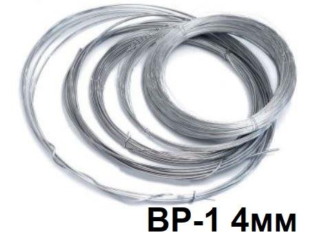 Проволока вязальная ВР-1 4мм